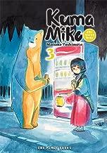 Kuma Miko Volume 3: Girl Meets Bear (Kuma Miko: Girl Meets Bear)