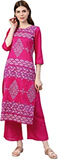 Ziyaa Women's Art Silk Straight Kurta With Palazzo Set