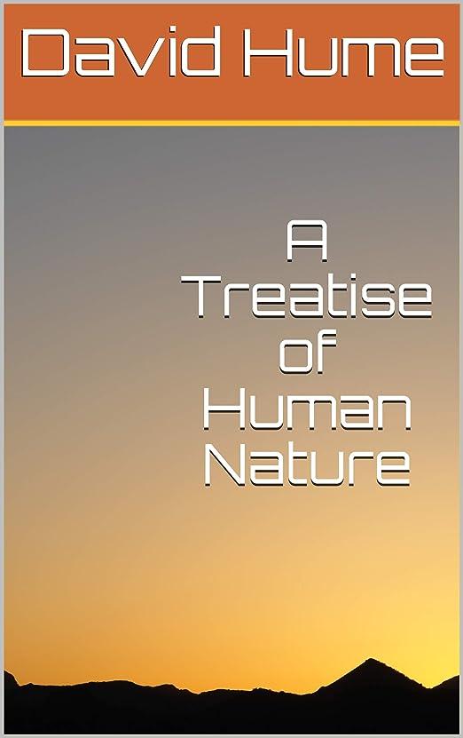 スクリュー傾向がありますアニメーションA Treatise of Human Nature (English Edition)