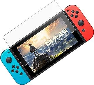 2枚入り Nintendo Switch 保護フィルム ブルーライトカット 日本硝子素材 硬度9H 強靭 強化ガラス 3Dガラス ラウンドエッジ加工 撥水撥油 指紋防止 フッ素加工 飛散防止 ピタ貼り 自動吸着 気泡ゼロ 極薄 任天堂 スイッチ ニンテンドー