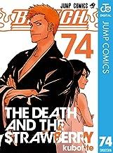 表紙: BLEACH モノクロ版 74 (ジャンプコミックスDIGITAL)   久保帯人