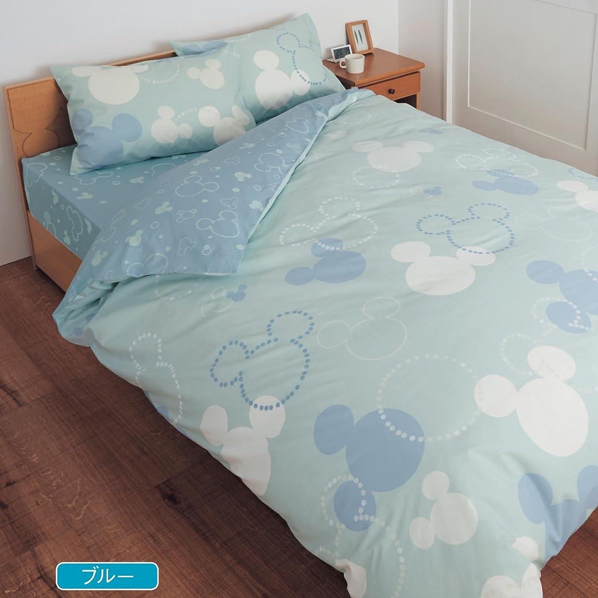 均等に樫の木インキュバス[ベルメゾン] ディズニー 寝具カバーセット 布団カバー 3点セット ブルー 洋式シングル