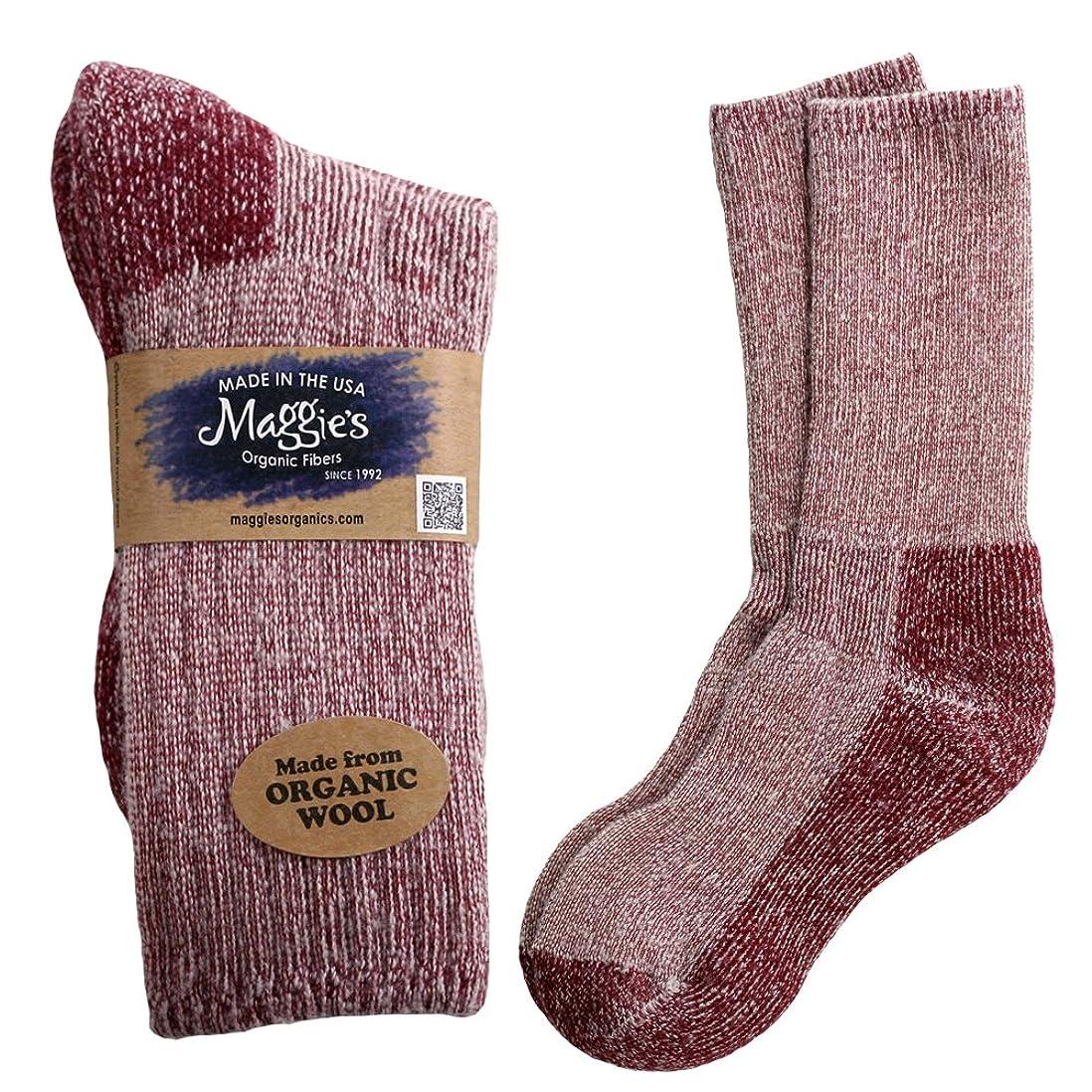 ブレーキ統治可能悪党マギーの有機ウールKillington MT。Hiker Socks