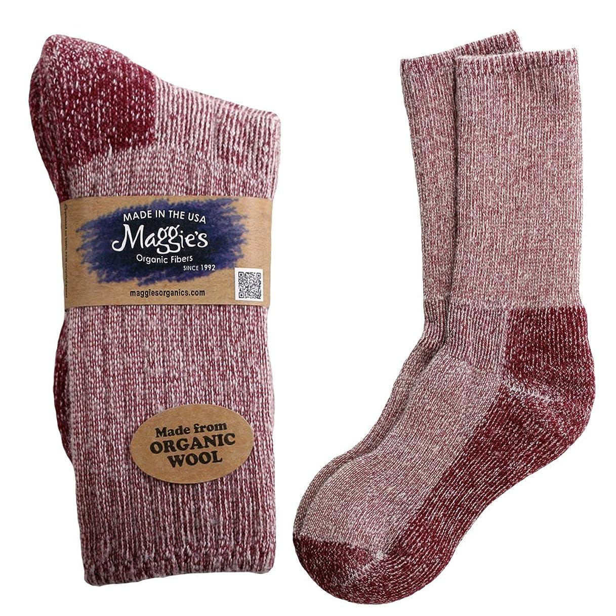 疑いそこメーターマギーの有機ウールKillington MT。Hiker Socks