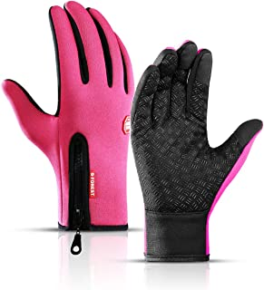 ba knife Winter Gloves for Men and Women Touch Screen Waterproof Anti-Slip Silicone Thermal Gloves with Polar Fleece