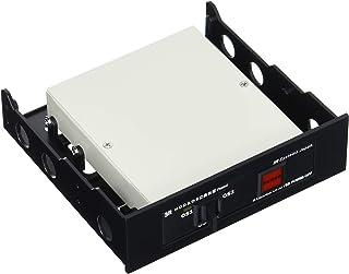 3R スリー・アールシステム HDD OS 切換器 ケース ボックス タイプ ブラック ワンタッチで切り替え 自作 3R-HDCBOXSBK