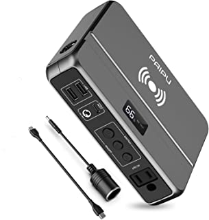 ポータブル電源 モバイルバッテリー AC出力 22500mAh PD45W ワイヤレス充電 大容量 モバイルバッテリー 83.3Wh qc3.0 飛行機持ち込みOK 防災 停電対策 非常用バッテリー ノートパソコン/MacBook/iPhon...