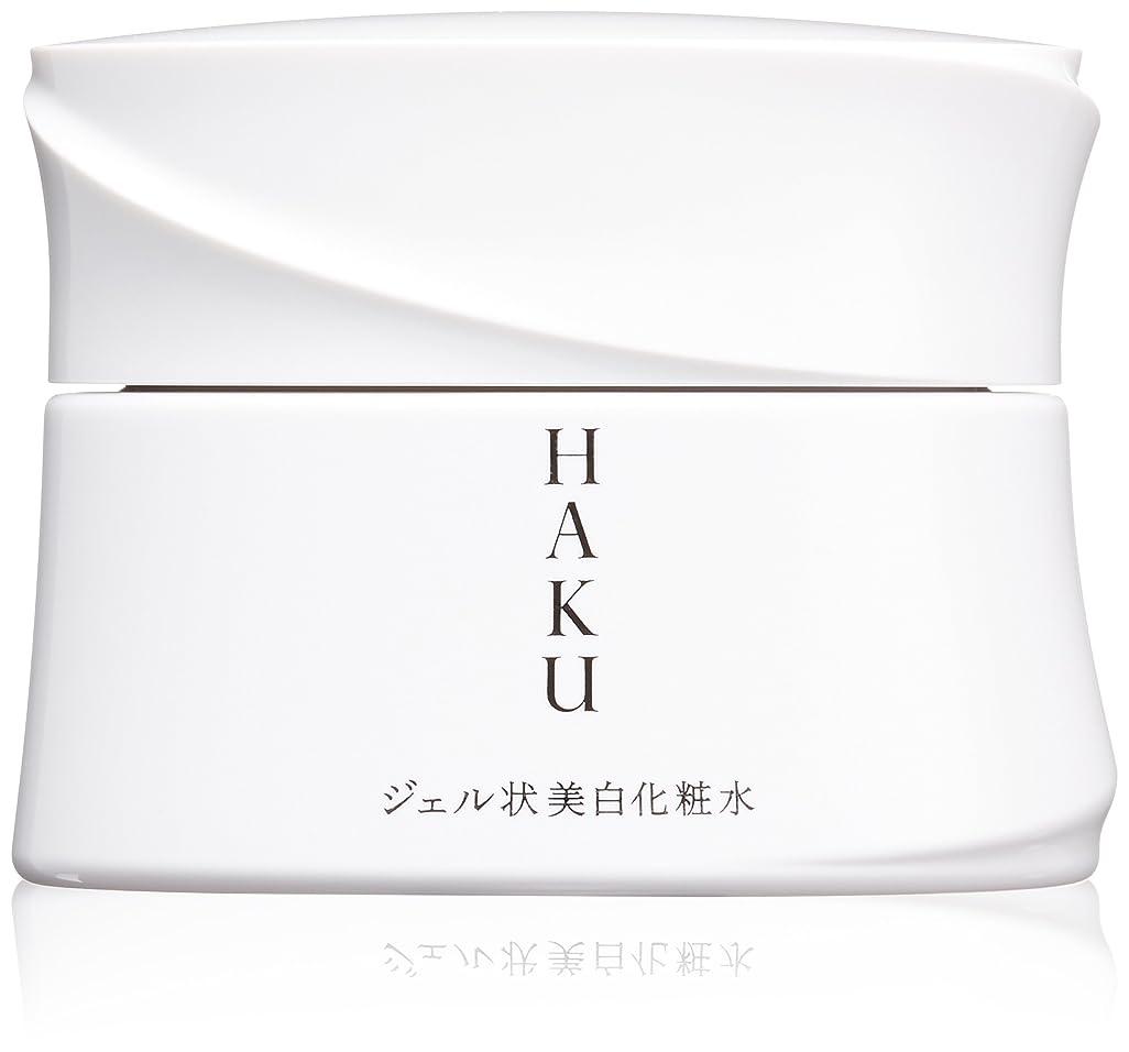 コートで罰するHAKU メラノディープモイスチャー 美白化粧水 100g 【医薬部外品】