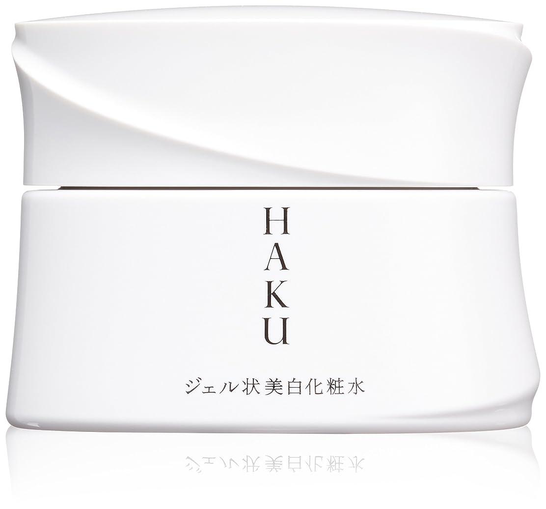 チョーク告発若いHAKU メラノディープモイスチャー 美白化粧水 100g 【医薬部外品】
