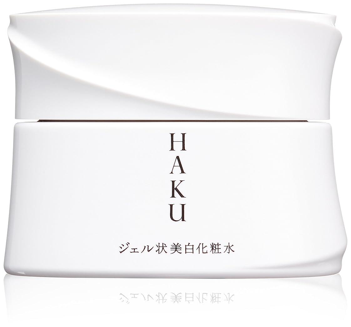 望遠鏡レイア復活させるHAKU メラノディープモイスチャー 美白化粧水 100g 【医薬部外品】