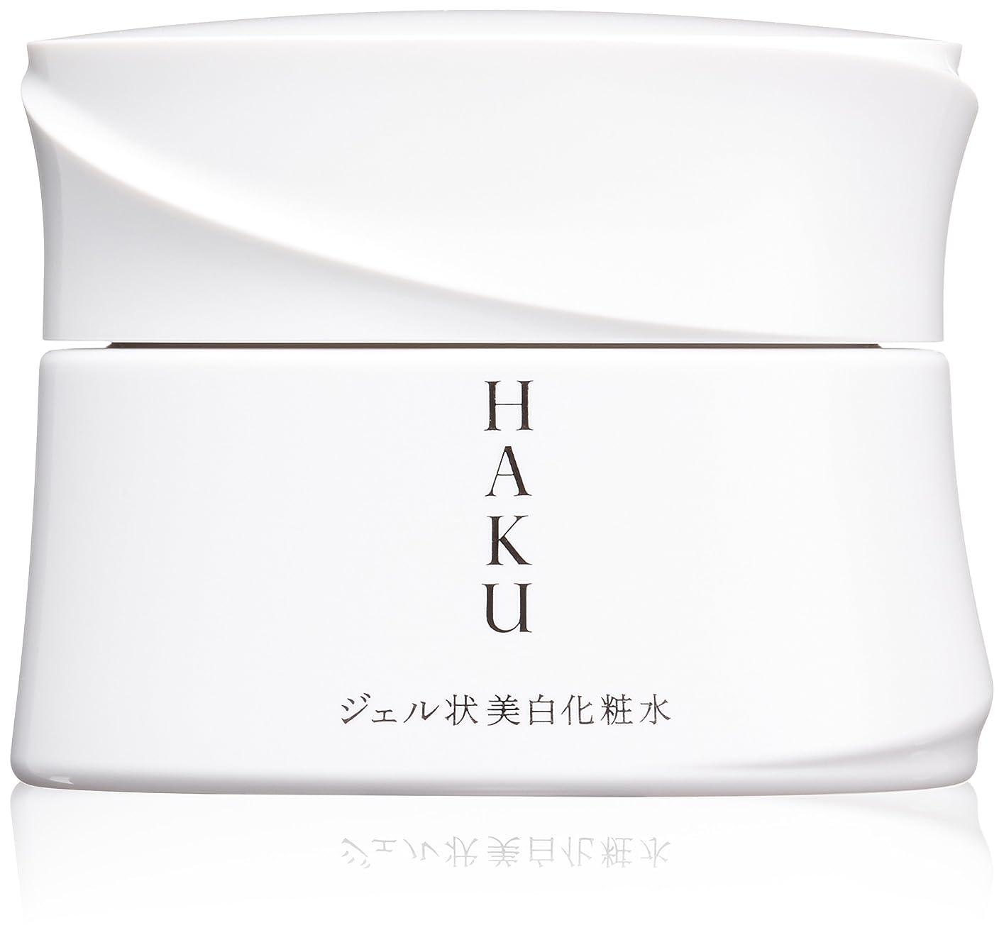 シエスタ麦芽費用HAKU メラノディープモイスチャー 美白化粧水 100g 【医薬部外品】