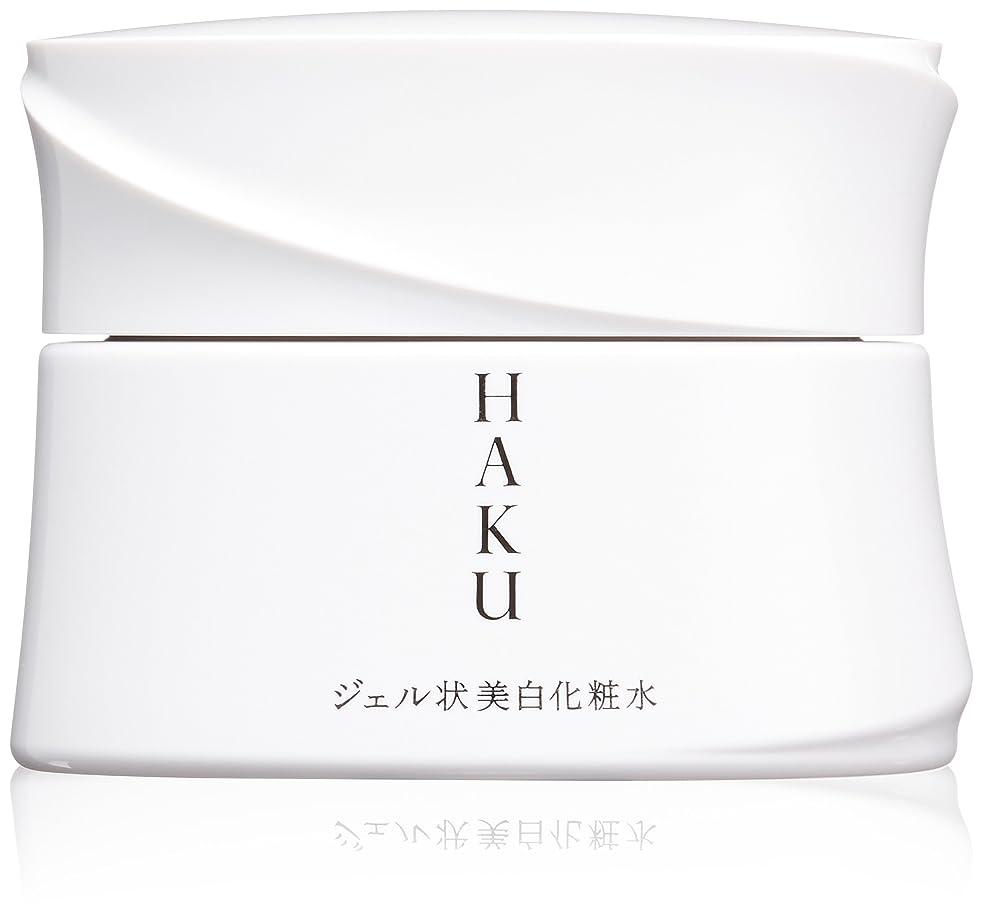 ネブブレンド発行するHAKU メラノディープモイスチャー 美白化粧水 100g 【医薬部外品】