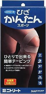 ニトリート(NITREAT) テーピング テープ かんたんテーピングシリーズ 膝 関節安定 固定用 ひざかんたんスポーツ