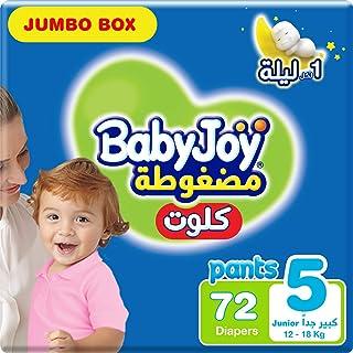 بيبي جوي كلوت، مقاس 5، كبير جداً، 12- 18 كغ، الصندوق الجامبو، 72 حفاض