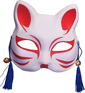 Fox Mask Cosplay Accessories Mask, Party Mask Masquerade Costume Mask Halloween Red
