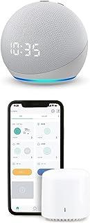 【セット買い】Echo Dot (エコードット) 第4世代 - 時計付きスマートスピーカー グレーシャーホワイト + アイリスオーヤマ スマートリモコン SMT-RC1