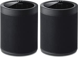 yamaha nx 50 speakers
