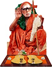 "Kanchi Maha Periyava Sri Chandrasekharendra Saraswati Swamigal - Photo Wooden Cutout (Posture 11) (6"" x 4"" Inches)"