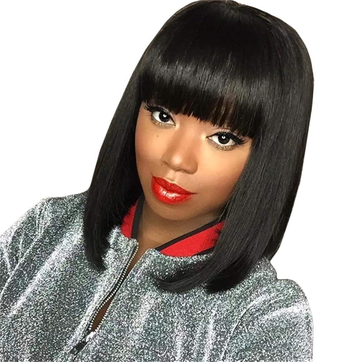暴力できるもちろんKerwinner 女性用フルヘッドウィッグミディアムロングストレートヘアインナーバックル付き前髪かつら女性用ナチュラルカラーの髪の毛180g(ブラック/ダークブラウン/ライトブラウン)