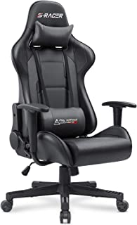 Best kinsal large size big and tall racing chair Reviews