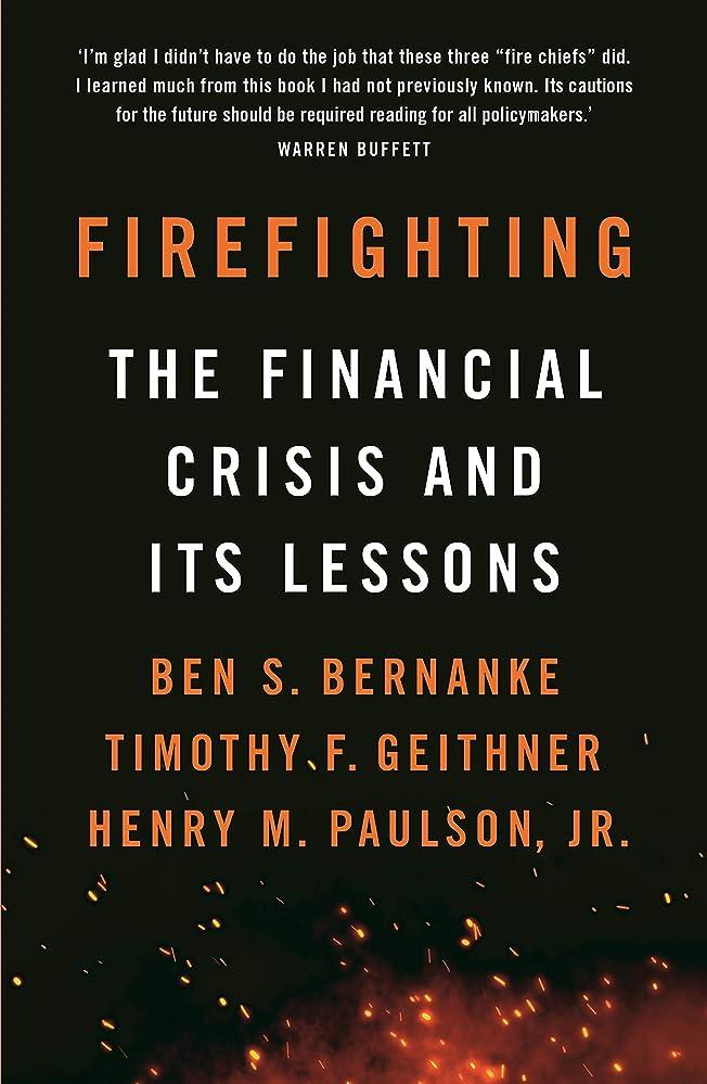 旋回ダンプメディカルFirefighting: The Financial Crisis and its Lessons (English Edition)