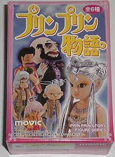 プリンプリン物語 フィギュアシリーズ ルチ将軍 単品 フィギュア NHK連続人形劇 ムービック