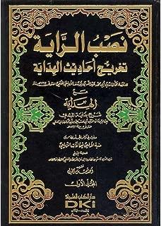 Best abdullah al hafith Reviews