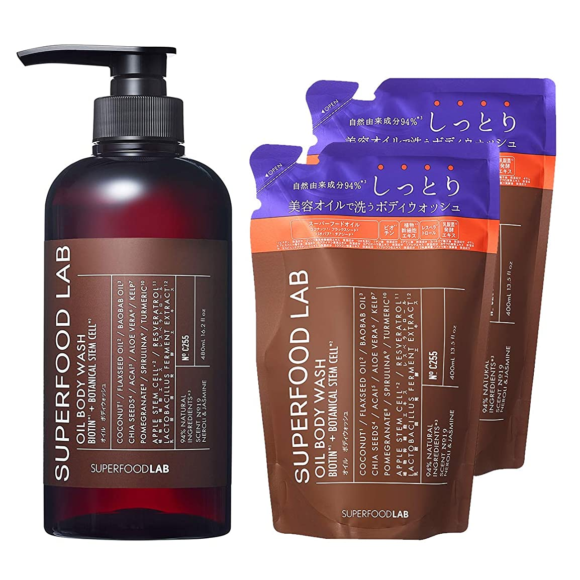 洗剤苦味チャームSFL(スーパーフードラボ) 美容オイルで洗う【しっとり】ビオチン+オイル ボディウォッシュ 本体+リフィル2個セット