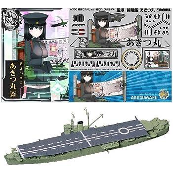青島文化教材社 艦隊これくしょん No.27 揚陸艦 あきつ丸 1/700スケール プラモデル