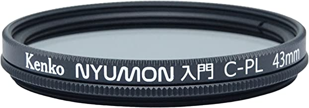 Kenko Nyumon Wide Angle Slim Ring 43mm Circular Polarizer Filter, Neutral Grey, compact (224350)