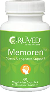 Ruved Memoren, All-Natural Ayurvedic Focus and Memory Supplement for Brain with Ginkgo Biloba, Cognitive Support and Stres...