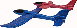 Moo Toys Glider Plane. Sold in a Set of Two! Great Birthday Gift! (MT-117)
