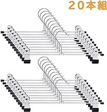 【令和最新 2年品質保証】ズボンハンガー 20本組 スカートハンガー 強力クリップ すべらない ハンガー 頑丈 洗濯 ハンガー 物干し 多機能ハンガー 幅30㎝