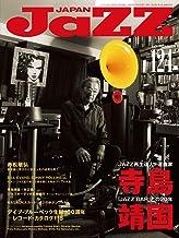 JAZZ JAPAN(ジャズジャパン) Vol.124