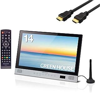 [セット品] グリーンハウス 14型ワイド ポータブルブルーレイプレーヤー 地デジ・ワンセグ搭載 GH-PBD14AT-BK + HDMIケーブル2m