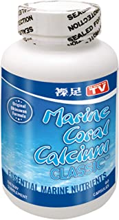 Original Marine Coral Calcium Classic 1530 milligrams from the TV Infomercial
