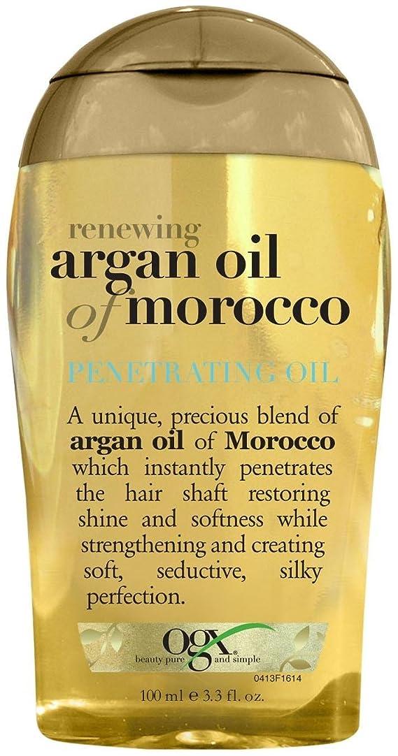 ロッカー適応的軍隊Organix Moroccan Argan Oil Penetrating Oil 100 ml