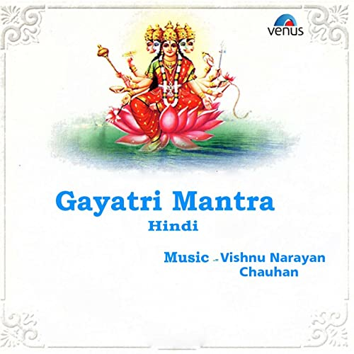 Om Bhurbhuvas Swaha Gayatri Mantra Hindi By Shobhna On Amazon