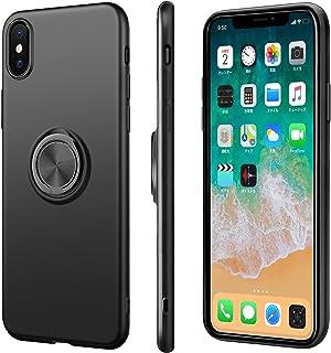 iPhone XS ケース/iPhone X ケース リング tpu リング付き シリコン 耐衝撃 スタンド機能 マグネット 車載ホルダー 軽量 磨り表面 指紋防止 スリム 薄型 5.8インチ スマホケース ストラップホール 一体型 人気 携帯カバー ブラック