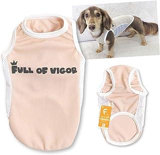 犬猫の服 full of vigor_反射ロゴ付き防蚊切り替えタンク_12/ベージュ_NL_小型犬・ダックス用
