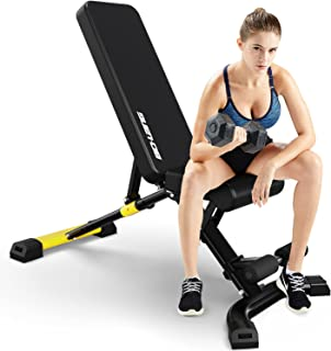 Weight Bench, BO-LANG Adjustable Strength Training Equipment with Heavy Duty Frame U Sharpe Support Exercise Workout Sit U...