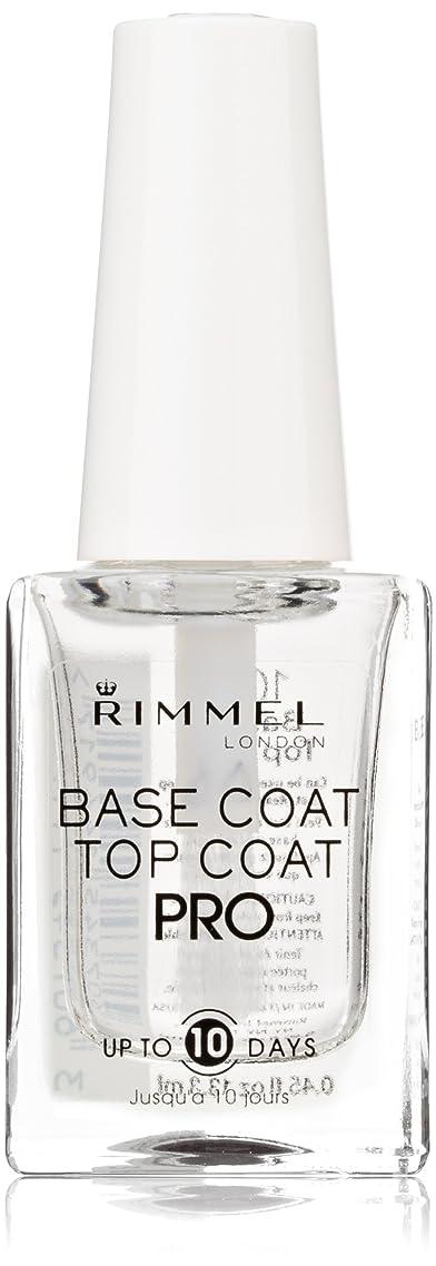狂乱大臣柔和RIMMEL FRENCH MANICURE PRO UP TO 10 DAYS #100 BASE & TOP COAT