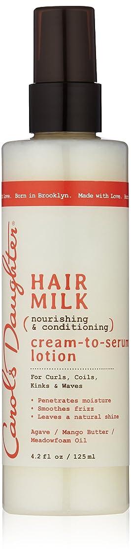 もっと少なく理論的カポックキャロルズドーター Hair Milk Nourishing & Conditioning Cream-To-Serum Lotion (For Curls, Coils, Kinks & Waves) 125ml/4.2oz並行輸入品