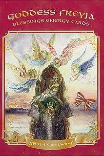 女神フレイアオラクルカード