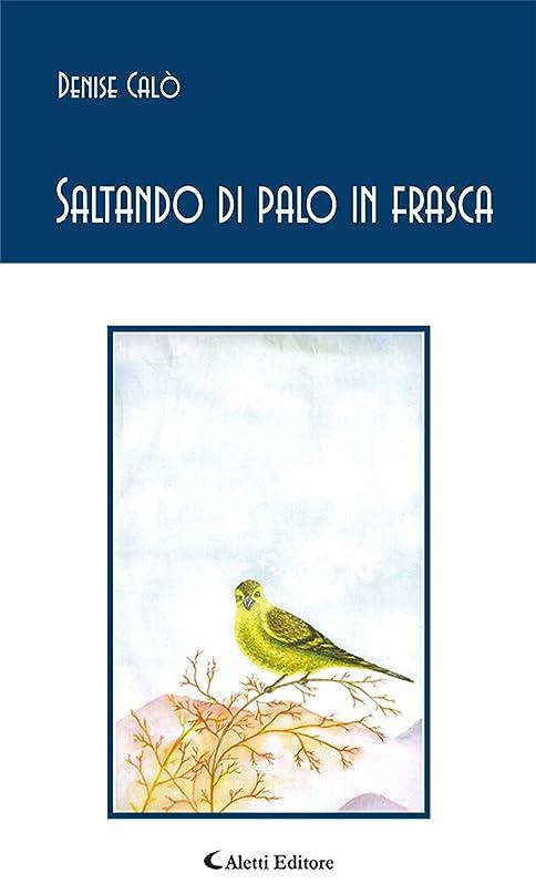 チチカカ湖誓い先駆者Saltando di palo in frasca (Italian Edition)