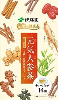 伊藤園 伝承の健康茶 元気人参茶 ティーバッグ 14袋