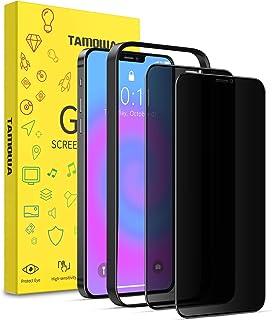TAMOWA Privat skärmskydd för iPhone 12 Pro Max, 2-pack