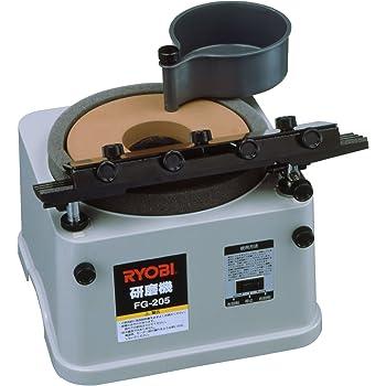 リョービ(RYOBI) 研磨機 砥石径205mm FG-205 4150230