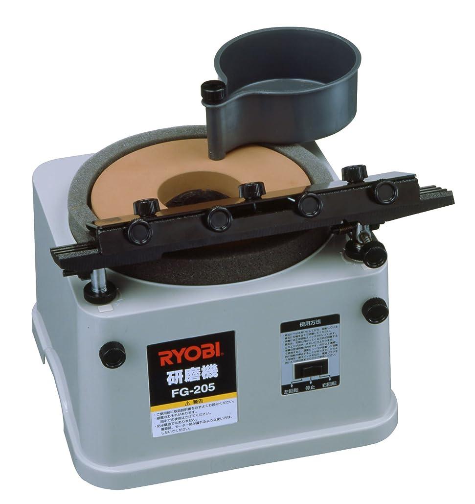 熱狂的な理由事実リョービ(RYOBI) 研磨機 砥石径205mm FG-205 4150230