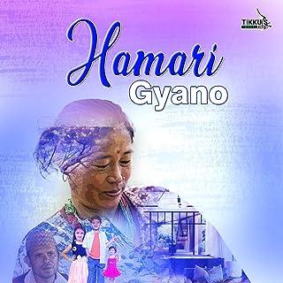 Hamari Gyano: The Case